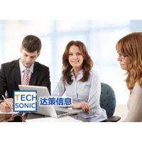 erp企业管理系统 MES 管理软件首推sap系统服务商 上海达策