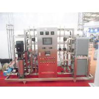 供应惠源HY-500升/小时GMP医药纯化水反渗透设备