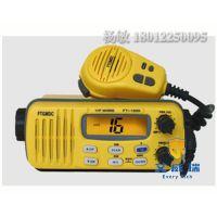 飞通海上救援无线电话FT-1500-甚高频对讲机