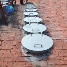 人孔法兰dn1100pn1.6 回转盖板式平焊法兰人孔碳钢 乾胜牌