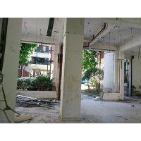 房屋加固施工过程应采取哪些安全措施?