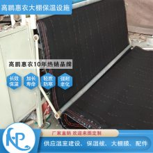 西昌温室大棚棉被生产