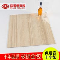 佛山专业瓷砖厂家直销 意大利木纹大理石瓷砖800*800客厅防滑耐磨易清洁地板砖