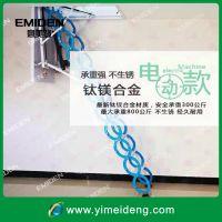 供应钛镁合金阁楼楼梯/伸缩楼梯电动全自动遥控款式/室内外平台专用楼梯YMD-1018