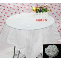 一次性餐桌布填充母料 PE吹膜填充母料 浩洋优质料