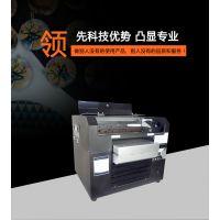 个性化衣服打印机 照片效果衣服打印机--T恤打印机-河南-东莞市