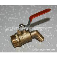 生产供应黄铜弯水嘴球阀