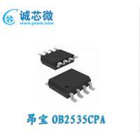 OB2535/OB2535CPA电源IC 原装