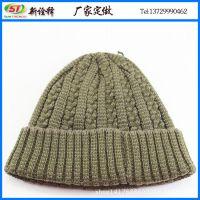 外贸出口帽子 欧美时尚腈纶套头帽 秋冬女士冬帽  防风卷边针织帽