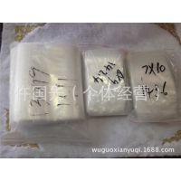 厂家批发玉器包装袋 塑料袋白边加厚自封袋多种规格