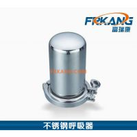 【SUS304】不锈钢卫生级呼吸器 无菌呼吸阀 快装呼吸过滤器