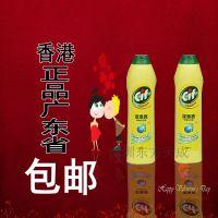 特价香港正品洁而亮 特强去污液 500ML 包邮