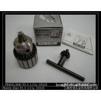 原装 马牌钻夹头 0.6-6 扳手型钻夹头 正品 批发