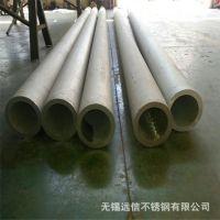 特殊c-276哈氏合金无缝管 超级耐腐蚀无缝管 保证材质114*6