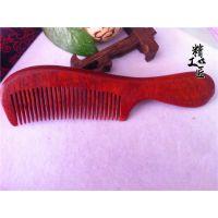精工匠 红木梳子 酸枝长梳子 木质梳子保健梳子防静电梳子