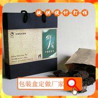 广东汕头茶叶工艺礼盒厂家供应新款茶叶礼品盒 茶叶套装礼盒包装