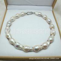 14-17mm巴洛克异形天然淡水珍珠项链成品淘宝速卖通专供混批
