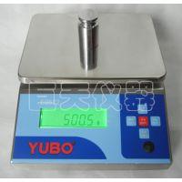 供应四川防爆电子桌秤 3-30kg本安防爆电子桌秤