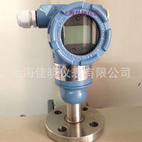 厂家直销 射频导纳料位开关 射频导纳物位液位/料位开关