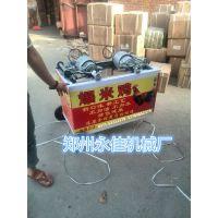 郑州 南阳 杭州 苏州 阜阳干蹦鸡加盟总部17703852379