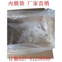 70*70*2丝厂家直销PE低压内膜袋 防尘防潮透明塑料包装平口袋