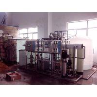 供应水处理RO3T/H反渗透设备