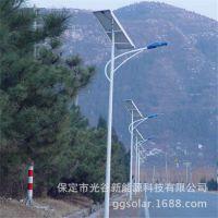 厂家直销 新疆8米路灯报价 太阳能路等参数 节能环保路灯批发