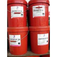 供应道达尔复合磺酸钙基脂,Ceran HV,汇海批发.