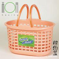 厂家直销购物篮 超市买菜篮 塑料菜篮子 家用环保手提篮收纳筐
