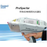 供应手持式X射线荧光光谱仪(依瓦特PS2)金属牌号鉴定J金属成分快速分析ROHS检测