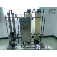 福建反渗透水处理设备——口碑好的反渗透设备【供应】