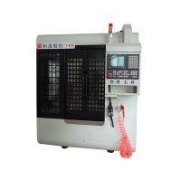 供应恒鑫v300 小型数控加工中心 台湾宝元系统 高刚性