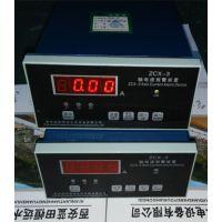 蓝田恒远桥墩电厂ZCX-3轴电流监测报警装置大轴安装