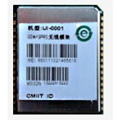 四点零gsm无线通信模块_2G通讯模块-UI0001