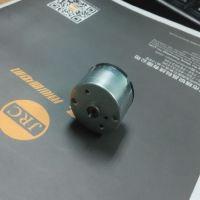 批量供应 520电机 JRC精锐昌 电动机 按摩器马达 车载座椅 JRK-520TC-1264