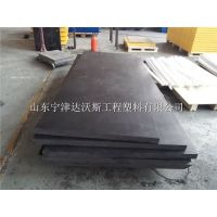 厂家供应 优品质耐磨自润滑煤仓聚乙烯衬板
