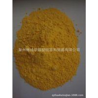 福建泉州发泡剂厂家供应塑料发泡热稳定剂 钙锌稳定剂量大从优