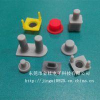 厂家供应 防水 硅胶单点按键 导电电子按键 可定做