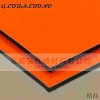 热销推荐精品铝塑板4mm厚桔红色、产地货源批发