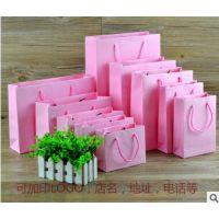 供应纸袋 服装包装 纸袋子 手提袋 礼品袋 加厚 横版 定做 印刷