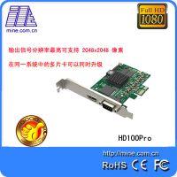 麦恩1路HDMI高清视频采集卡支持WIN7/8/8.1/10/XP系统分辨率2048x2048