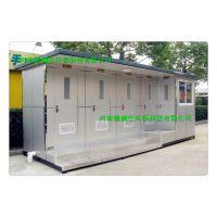 石家庄移动厕所|济南生态厕所|信阳移动厕所租赁厂家直销