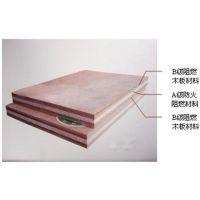 粤齐你的选择(图)|高分子复合板材定做|高分子复合板材