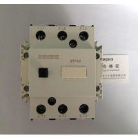 3TF4422-0XMO西门子交流接触器