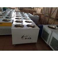 湖南湘潭市菱锐牌炒冰机哪里有卖--炒冰机多少钱一台