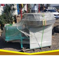 专业定制加工天然石磨机 五谷杂粮面粉石磨 鼎信生产商