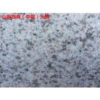经东石材(在线咨询)|镇江白麻|白麻花岗岩板价格