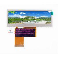 3.9寸TFT液晶屏 LCD液晶屏 条形屏 分辨率:480*128 显示屏lcd