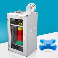厂家直供家D打印机,深圳洋明达工业级3D打印机