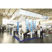 2017年哥伦比亚国际电力能源展览会